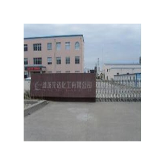Weifang Xianda Chemical Co., Ltd.