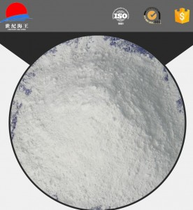Haiwang brominated fr deca decabromodiphenyl ether C12Br10O cas no 1163-19-5