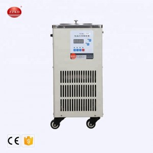 Low Temperature Cooling Liquid Circulating Pump