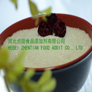 factory supply high quality food grade sodium diacetate