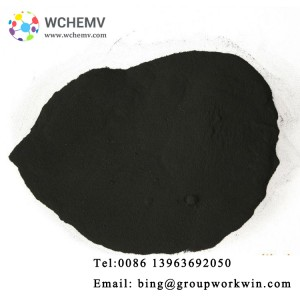 High Purity Carbon Black
